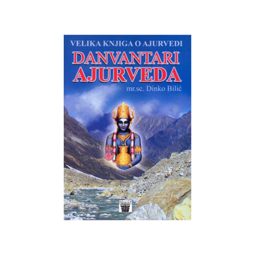 ayurveda 1   Bio-Rama Naslovna